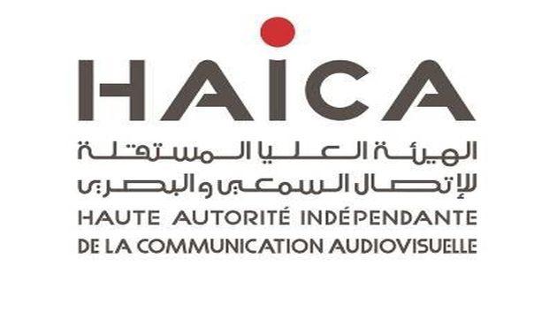haica (2)