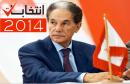 Abderrahim-Zouari-se-retire-de-la-course-présidentielle