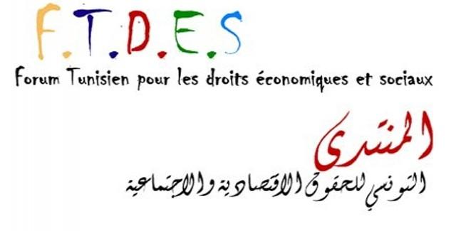 FTDES-Forum-Tunisien-pour-les-Droits-