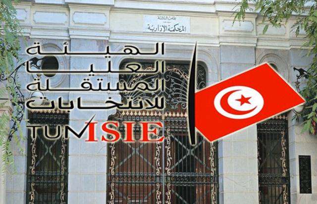 TRIBUNAL-ADMINISTRATIF-Tunis-élections