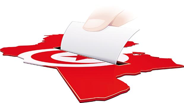 Tunisie-élection