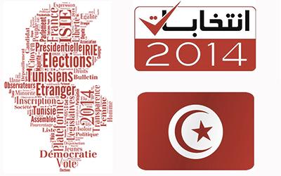 Tunisie-Elections-2014