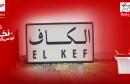 aukef-elction