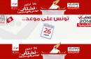election26102014