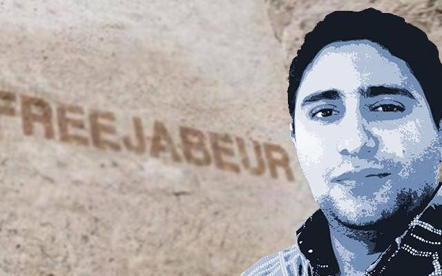 liberation-Jabeur-Mejri