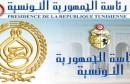 presidence-tunisie