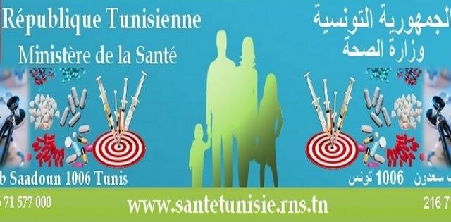 sante-ministere