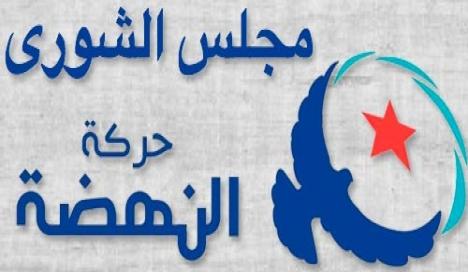 Le Conseil de la Choura d'Ennahdha