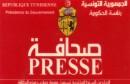 carte_presse