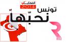 election_presi