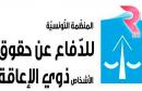 organisation-logo