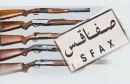 sfax-fusils