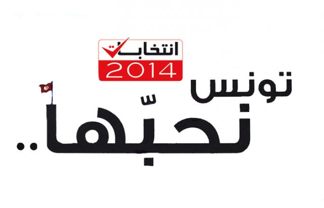 tunisie-election2014_presidentielle