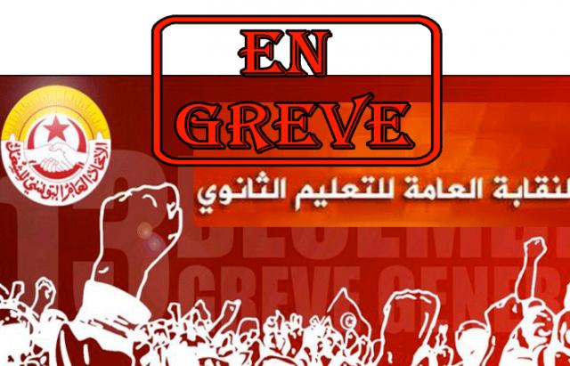 GREVE-UGTT
