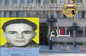 Hichem Mnafki