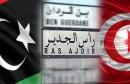 tunisie-libye-ras-jdir