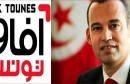 Afek-tounes-yassine-brahim-tete-de-listes-l-economiste-maghrebin