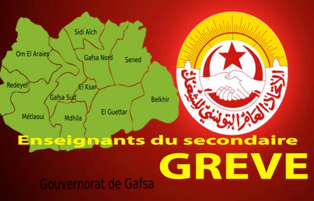 GAFSA6GREVE6ENSEIGNEMENT
