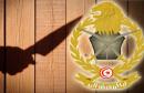 agression-militaire-tunisie