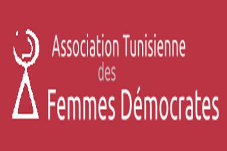 atfd_tunisie
