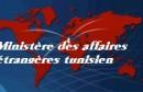 ministere-etrangeres
