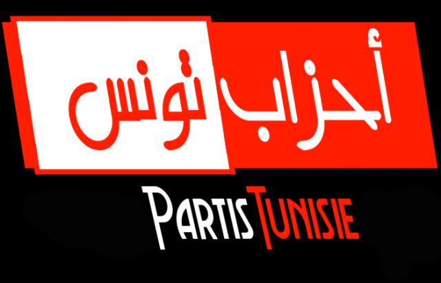 partis-politiques-tunisie