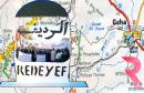 redeyef-bassin-minier-gafsa-tunisie