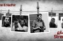 sofien-nadhir-journalistes-tunisie-libye