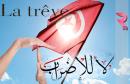 treve-sociale-tunisie