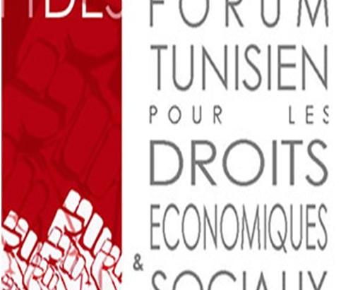 logo_ftdes