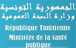 BN6425ministere-sante0512
