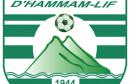CS_Hammam-Lif-Logo-2008