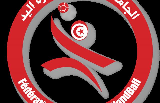 Federation_tunisienne_de_handball_logo