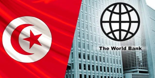 WORLD-BANK-TUNISIA-rtci