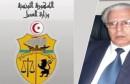 large_news_mohamed-salah-ben-issa