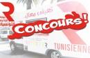 radiothon-radio-tunisienne-2015-SITE