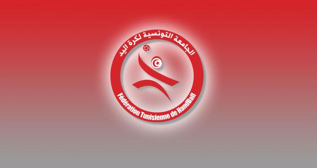 Hand ball: L'Espérance sacré champion de la Tunisie