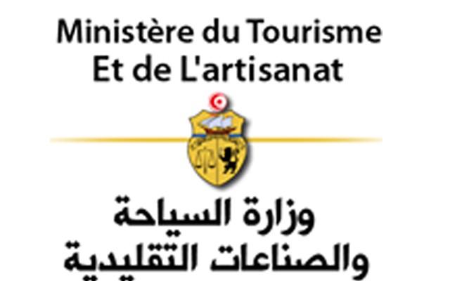 m-tourisme-tunisien