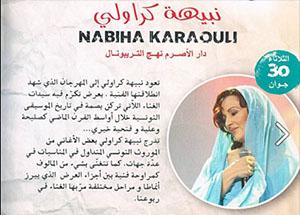 nabiha300