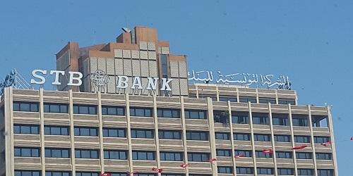 Tunisie banque STB Augmentation de capital social de 652,575 MD plumeseconomiques