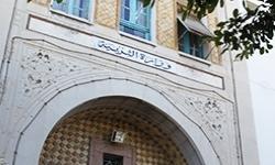 tunisie-le-ministere-de-l-education-annonce-le-reglement-de-240-dossiers-d-amnisties