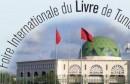 Foire internationale du Livre de Tunis 2016