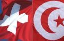 Suisse-tunisie-cooperation-l-economiste-maghrebin