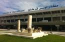 aeroport-de-carthage