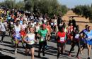 marathon_sfax
