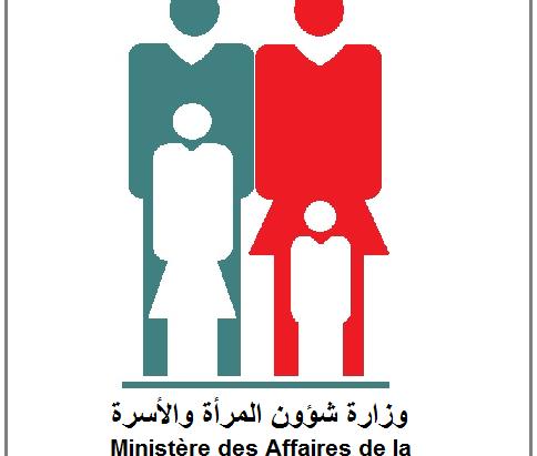 Ministere_des_affaires_de_la_Femme_et_de_la_Famille-RTCI