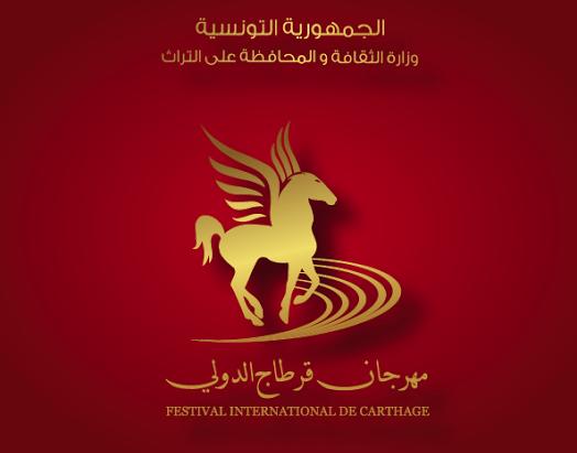 festival-carthage