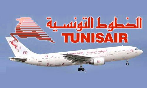 ttunisair-081014-1