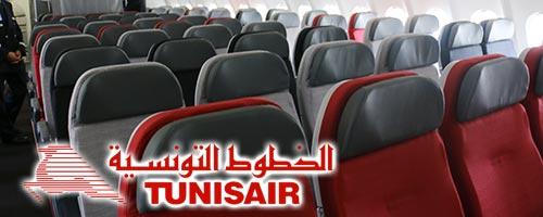 tunisair-promo