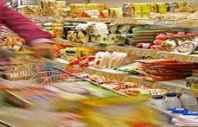 Grande distribution, course d'alimentation au supermarche